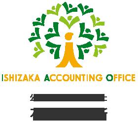公認会計士・税理士 石坂事務所オフィシャルサイト